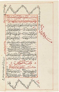 Picture: Cod. arab. 512, Bl. 126v.